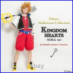 AUTH Secret Honey Keyblade master Costume KINGDOM HEARTS SORA ver